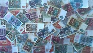 100+ Russia USSR 1961-1993 set of rubles banknotes. Low grade. Best price!!