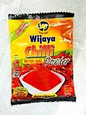 Sri Lankan Premium Quality 100% Ground Dried Chilli Powder Natural Freshness 50g