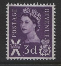 REGIONALS - SCOTLAND 1958/67 3d DEEP LILAC 2 BANDS MNH SG.S1p. CAT. £13