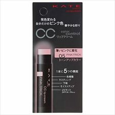 Kanebo KATE CC lip cream balm / color 05 PINK TRICK  from Japan New