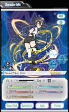 [Novice Police]Sinon 4* Sword Art Online Memory Defrag FRESH ACCOUNT EU