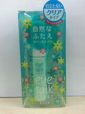 KOJI Clear Eyetalk  Double Eyelid Ⅱ - Genuine From Japan