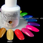 15 ml Nail Art Soak Off Glitter Color UV Gel Polish UV Lamp #053