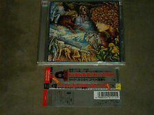 Tyrannosaurus Rex‎ My People Were Fair Japan CD