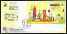 Hong Kong, China 2019 World Stamp Exhibition S/S FDC Stamp Expo 中國世界郵展