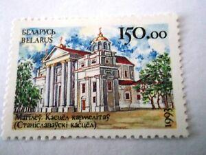 1993 Belarus Church's & Castles of Belarus m/m Mi.38. T34
