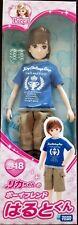 "Takara Licca Chan 10"" Japan Doll Blythe LD-18 Licca Boy Friend Body w/ Outfit"