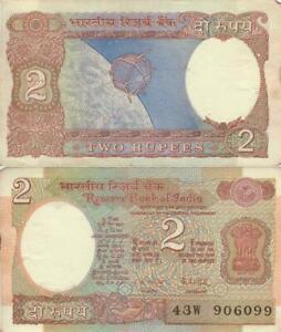 ARYABHATA SATELLITE 2 INDIAN RUPEES GLOSSY POSTER PICTURE PHOTO money decor 347