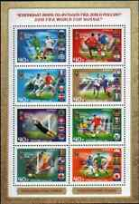 ✔ Russia 2018 the 2018 FIFA World Cup Teams of participants Small sheet MNH