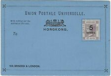 Hong Kong 1879 5c on 18c blue card, black printing unused