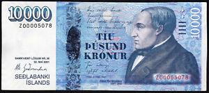 Rare  Iceland 10000 banknote #Z00005078 UNC low # banknote Islanda