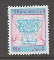 Yemen revenue fiscal stamp 5-24-20- mnh Gum (hidden Gum?) as issued- scarce