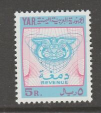 Yemen revenue fiscal stamp 5-24-20- mnh Gum (hidden Gum?) as issued- scar
