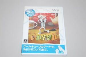 Chibi Robo de Asobu Japan Nintendo Wii game NTSC-J
