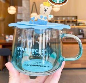 Starbucks Gradient Blue Glass Cup w/ Fish Mermaid Lid Marolon Coffee Mugs Sakura
