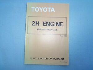 TOYOTA 2H DIESEL ENGINE FACTORY WORKSHOP MANUAL LAND CRUISER