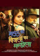 Matru ki Bijlee ka Mandola - Imran Khan, Anushka - bollywood hindi movie dvd