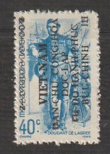 North Vietnam Stamps Indo-China Overprinted Scott # 1L17 MNH