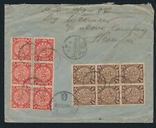 China. 1904. Dragons on cover to Denmark. Stamp on front missing.