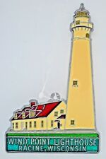 """""""Wind Point Lighthouse"""" Suncatcher with Stained Glass/Acrylic/Metal ~ 5.75"""" New"""