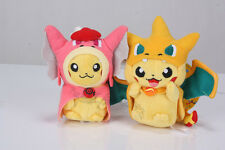 2pcs Pokemon Pikachu Mega Charizard Y & Gyarados Magikarp Plush Doll Toy US Ship