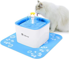 New listing isYoung Pet Water Fountain, 84Oz/2.5L Super Quiet Automatic Electric Water Dispe