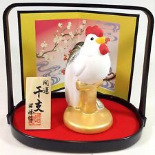 Figurine et décor ONDORI Année du coq 2017 - Version 3 - Made in Japan