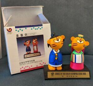 Hodori Free Standing Olympic Mascot Figurines 1988 Seoul - Near Mint w/ Box RARE