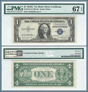 1935G No Motto $1 Silver Certificate PMG 67 EPQ Superb Gem Uncirculated Dollar
