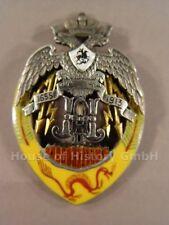 """108457, Russland: Regimentsabzeichen der Transbaykal Kosaken Armee """"BA"""" """"84"""" TOP"""