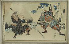 B2-092. SAMURAIS. DESSIN À L'ENCRE SUR PAPIER. JAPON. CENTURY XIX-XX.