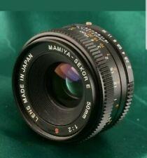 Mamiya Sekor E 50mm f2 Standard Prime Lens