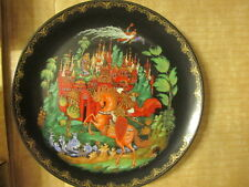 1988 Tianex Russian Legends Bradford Exc Hange Collector Plate In Box W/ Papers