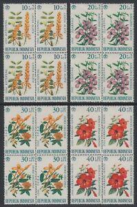 INDONESIA 1966 FLOWERS MINT SET (x4) IN BLOCKS (4) (ID:813/D57504)