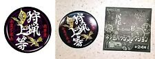Monster Hunter MH Neta Can Badge Collection Ver. E CAPCOM Licensed New