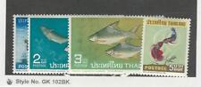 Thailand, Postage Stamp, #464-467 Mint NH, 1967 Fish