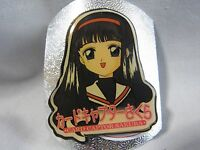 Clamp Card Captor Sakura Prize Pin Badge Tomoyo Daidouji