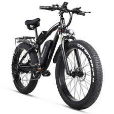 Electric Mountain Bike - 1000 watts, 48 volts 60km range