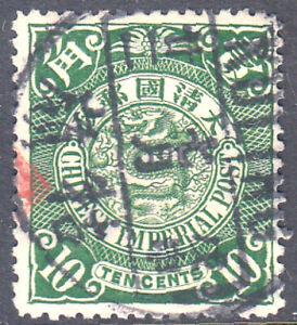 China 116 bullseye Kuling (Guling 牯岭) postmark, circa 1900