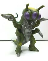 VTG Bandai 1995 MAJABA Ultraman Series KAIJU Ultra Monster Towards the Future