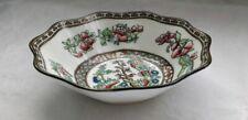 COALPORT England A.D.1750. Bowl,Dish, Sugar Bowl