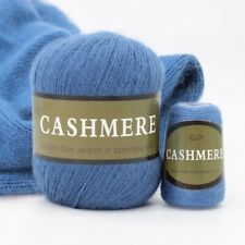 New ListingFrench Market Fibers Baby Alpaca Silk Cashmere Purple Uptown Sock Yarn New