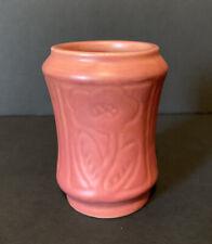 North Dakota School Of Mines Small Vase # 167