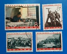 Full Set of P R China 1965 C115 Stamps 20th Anni. Victory Scott #859-862 Used 3