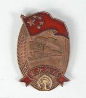 Vintage / Antique Chinese Railroad Railway Train Pin Copper & Enamel