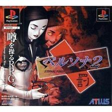 USED PS1 Persona 2: Eternal Punishment Japan Import