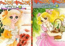 CANDY CANDY Yumiko Igarashi Art Book Illustration 2 set book 1.2