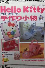 Japanese Sewing Patterns Book Hello Kitty Hand Craft Goods Bag &Pauch