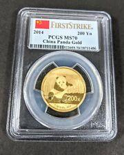 2014 China 200 Y Yuan 1/2oz Gold Panda PCGS MS70 First Strike Rare Coin
