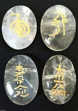 QUARTZ REIKI SYMBOL SET ENGRAVED PALMSTONE CRYSTALS GEMSTONE ENERGY HEALING USUI